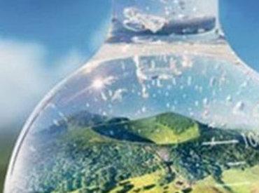 مياه Vichy الحرارية الغنية بالمعادن، مورد من الموارد الطبيعية
